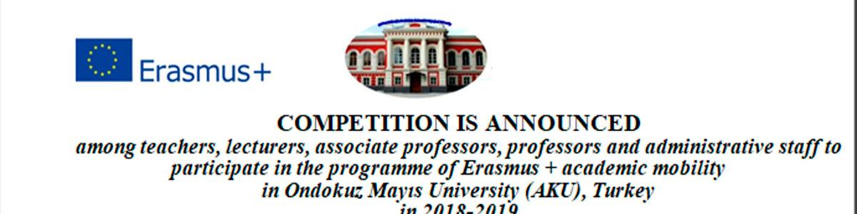 Competition is announced Erasmus +