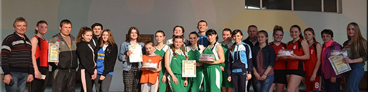 Basketball competition among women teams from Hlukhiv educational institutions