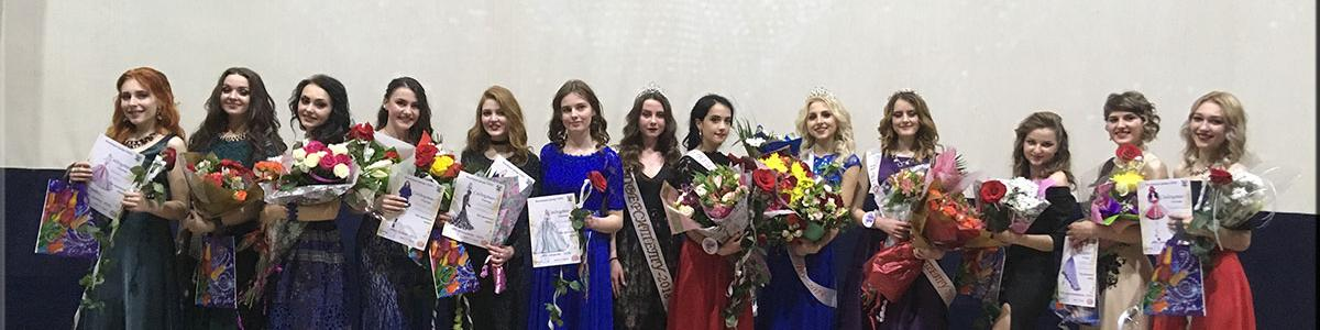 The most beautiful girl of the University was chosen!